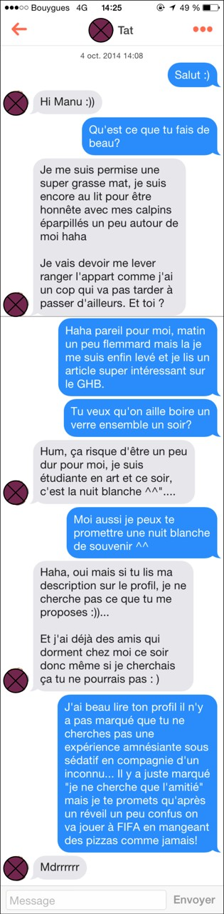 mobile sms1