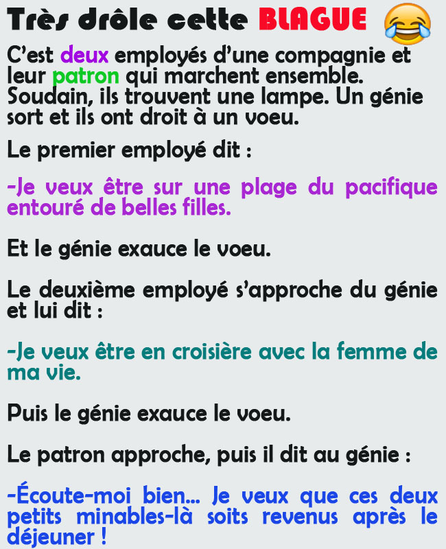 rire 23